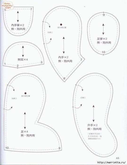 Como costurar um brinquedo de pelúcia.  Livro maravilhoso para iniciantes (63) (539x700, 122KB)