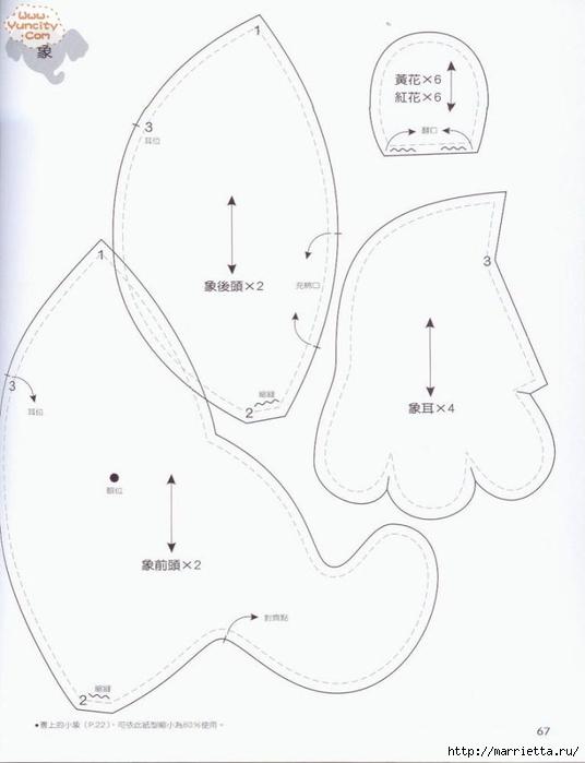 Como costurar um brinquedo de pelúcia.  Livro maravilhoso para iniciantes (65) (536x700, 105Kb)