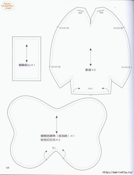 Como costurar um brinquedo de pelúcia.  Livro maravilhoso para iniciantes (66) (538x700, 92Kb)