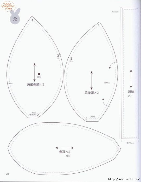 Como costurar um brinquedo de pelúcia.  Livro maravilhoso para iniciantes (68) (542x700, 101Kb)
