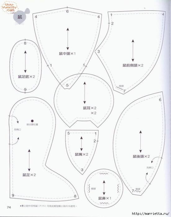 Como costurar um brinquedo de pelúcia.  Livro maravilhoso para iniciantes (72) (551x700, 141 KB)
