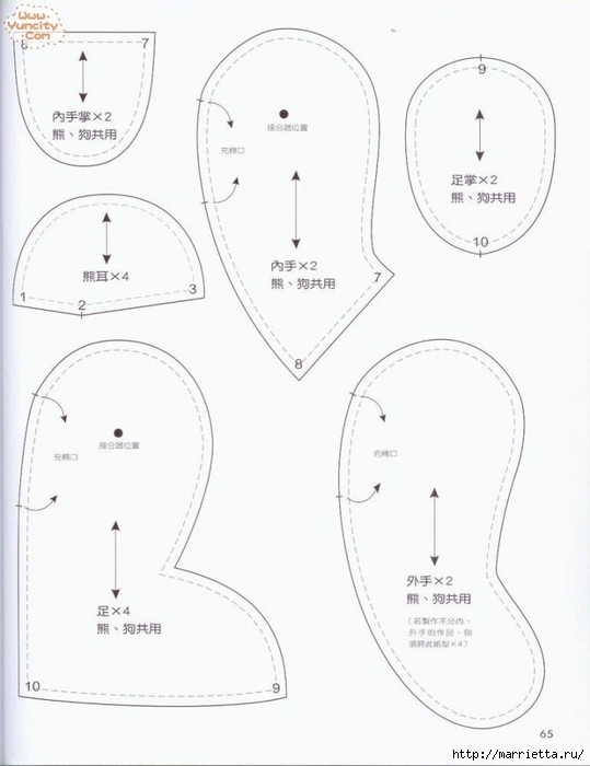 Como costurar um brinquedo de pelúcia.  Livro maravilhoso para iniciantes (78) (539x700, 122KB)