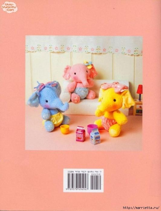 Como costurar um brinquedo de pelúcia.  Livro maravilhoso para iniciantes (92) (533x700, 201Kb)