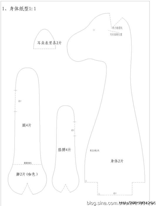 Лошадки тильды. выкройка (8) (531x700, 55Kb)