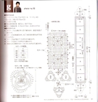 Превью 31 (669x700, 258Kb)