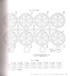 Превью 33 (650x700, 248Kb)