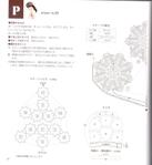 Превью 34 (642x700, 202Kb)