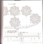 Превью 35 (670x700, 279Kb)