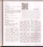 Превью 138460870 (644x700, 333Kb)