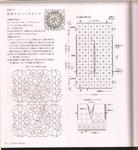 Превью 138460873 (644x700, 312Kb)