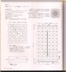 Превью 138460939 (644x700, 284Kb)