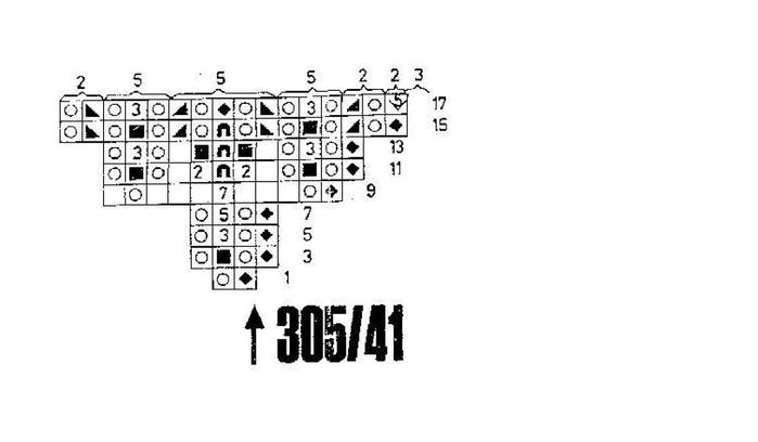 o_c541a4d86f530c34_050 (700x408, 56Kb)