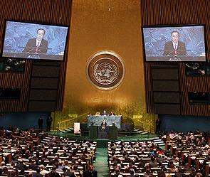 Депутата Узбекистана сорвал заседание ООН (295x249, 51Kb)