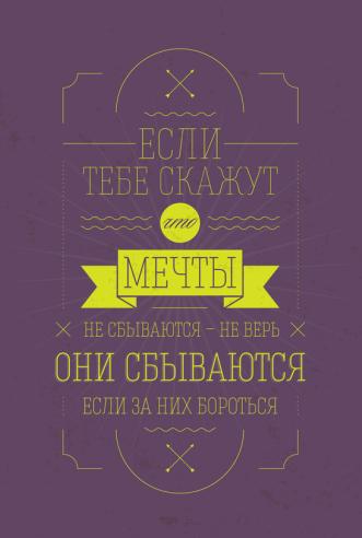 1693011_pmit (331x492, 129Kb)