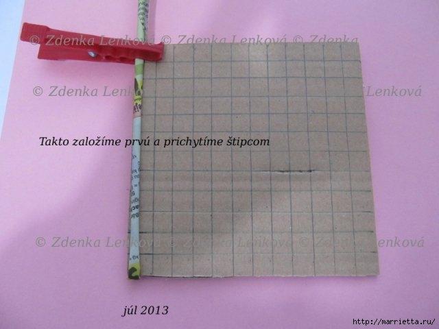 Плетение из газет. Навесная корзинка КАШПО. Мастер-класс (23) (640x480, 113Kb)