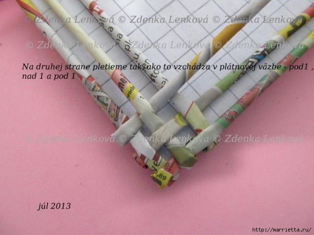 Плетение из газет. Навесная корзинка КАШПО. Мастер-класс (36) (640x480, 127Kb)