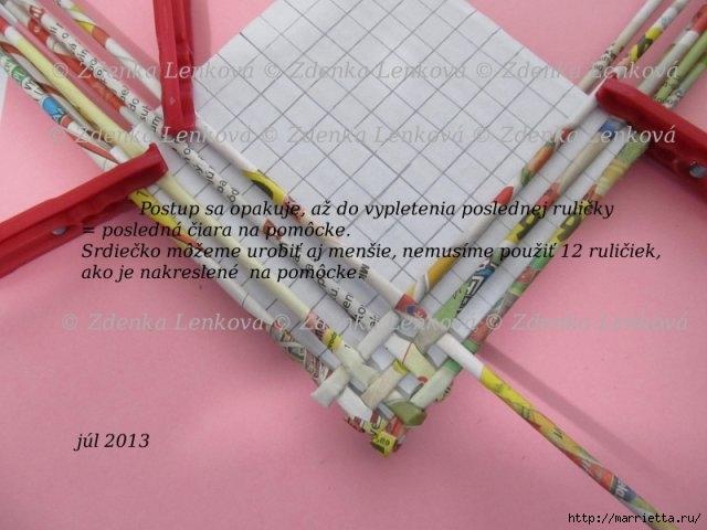 Плетение из газет. Навесная корзинка КАШПО. Мастер-класс (37) (640x480, 150Kb)