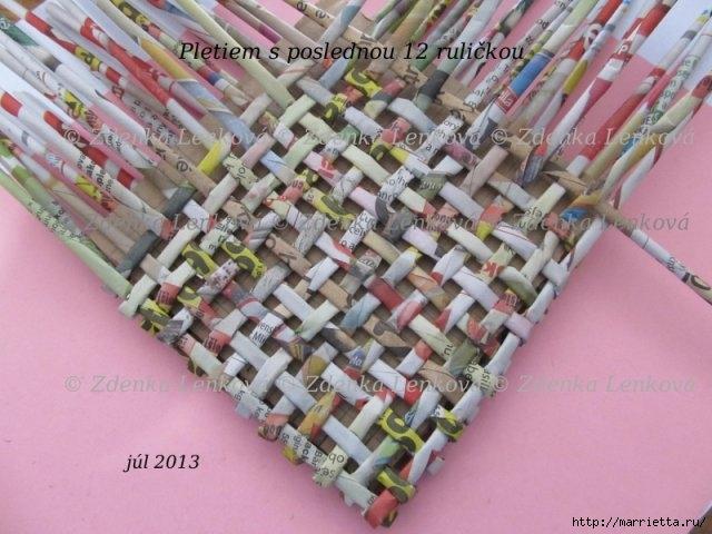 Плетение из газет. Навесная корзинка КАШПО. Мастер-класс (41) (640x480, 179Kb)