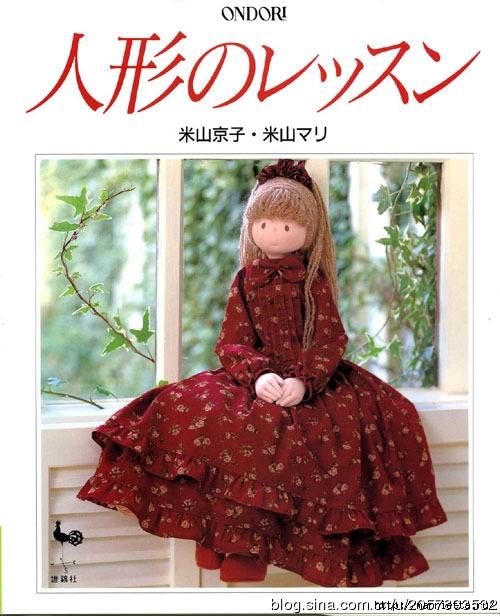 Журнал по пошиву замечательных куколок (3) (500x616, 198Kb)