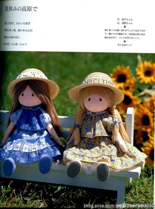 Журнал по пошиву замечательных куколок (9) (518x700, 295Kb)