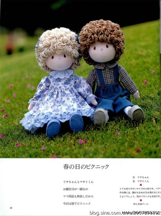 Журнал по пошиву замечательных куколок (11) (519x700, 261Kb)