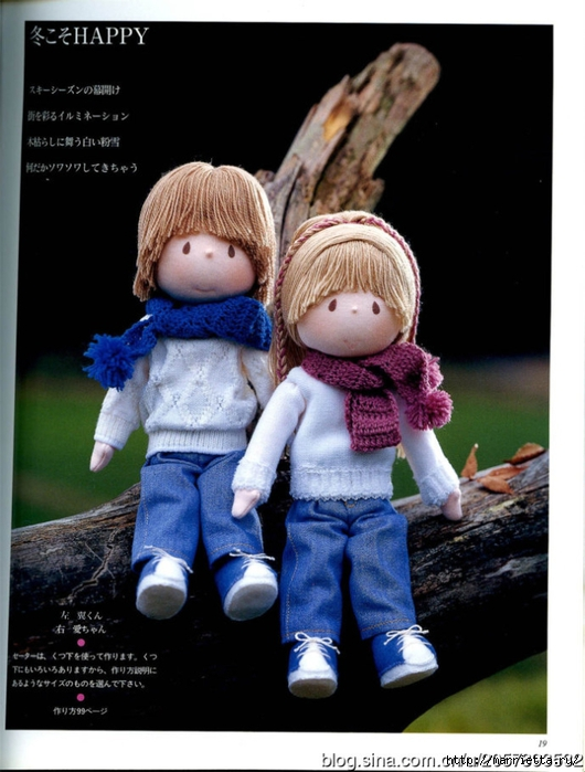 Журнал по пошиву замечательных куколок (13) (530x700, 229Kb)