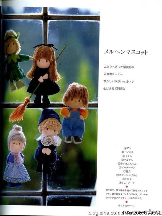 Журнал по пошиву замечательных куколок (15) (525x700, 213Kb)