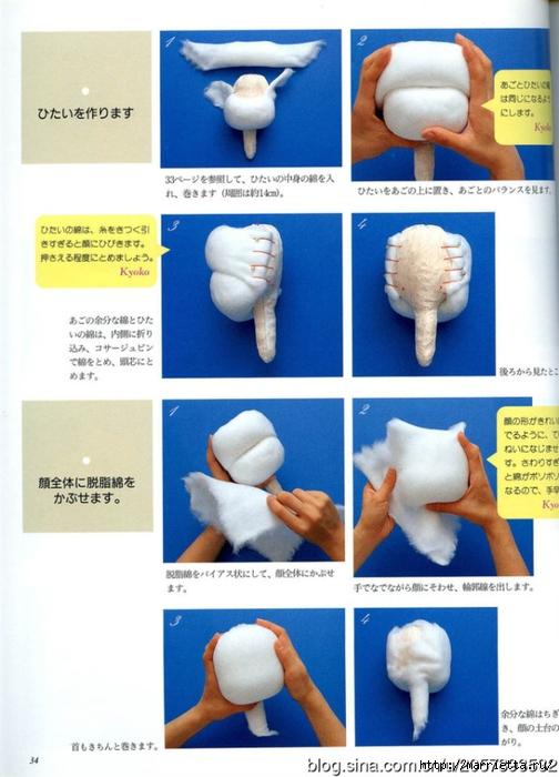 Журнал по пошиву замечательных куколок (18) (504x700, 236Kb)