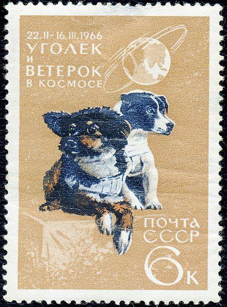 443px-1966._Уголек_и_Ветерок (443x600, 96Kb)
