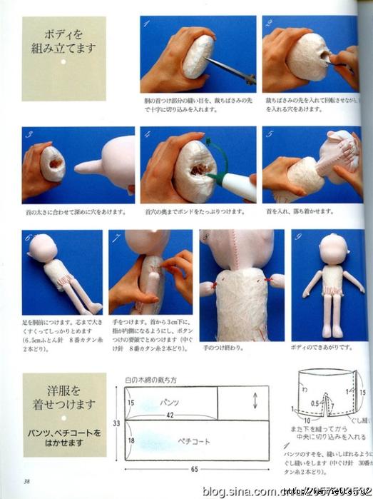 сшить куклу журнал с выкройками (4) (523x700, 246Kb)