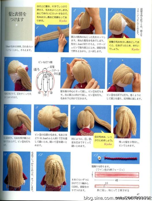 сшить куклу журнал с выкройками (13) (529x700, 293Kb)