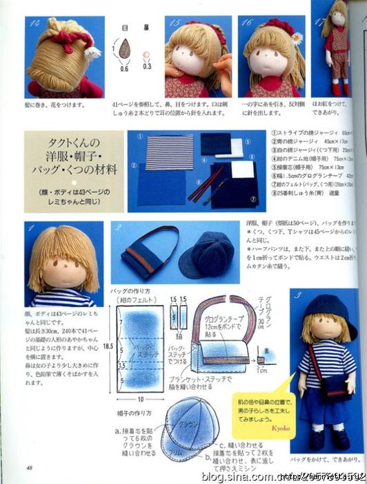сшить куклу журнал с выкройками (14) (532x700, 291Kb)