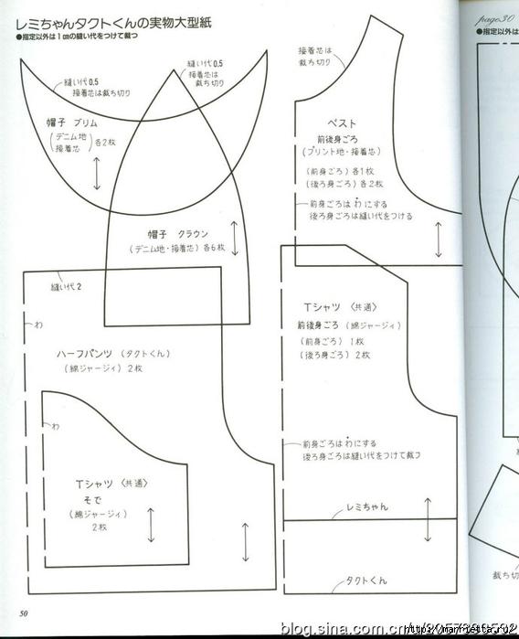 сшить куклу журнал с выкройками (16) (568x700, 163Kb)