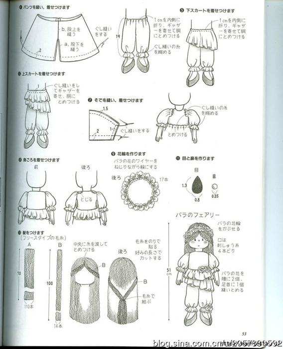 сшить куклу журнал с выкройками (19) (568x700, 221Kb)