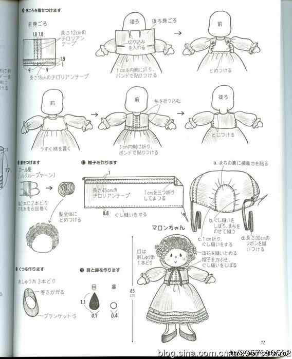 сшить куклу журнал с выкройками (37) (568x700, 215Kb)