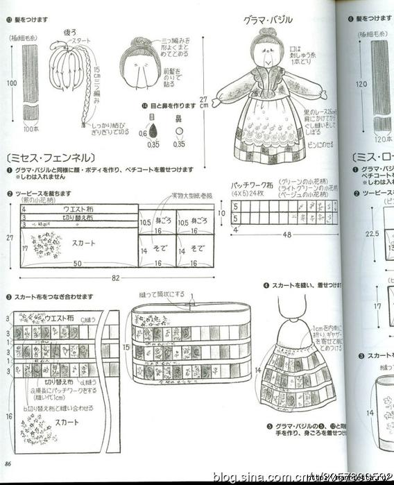 сшить куклу журнал с выкройками (52) (568x700, 265Kb)