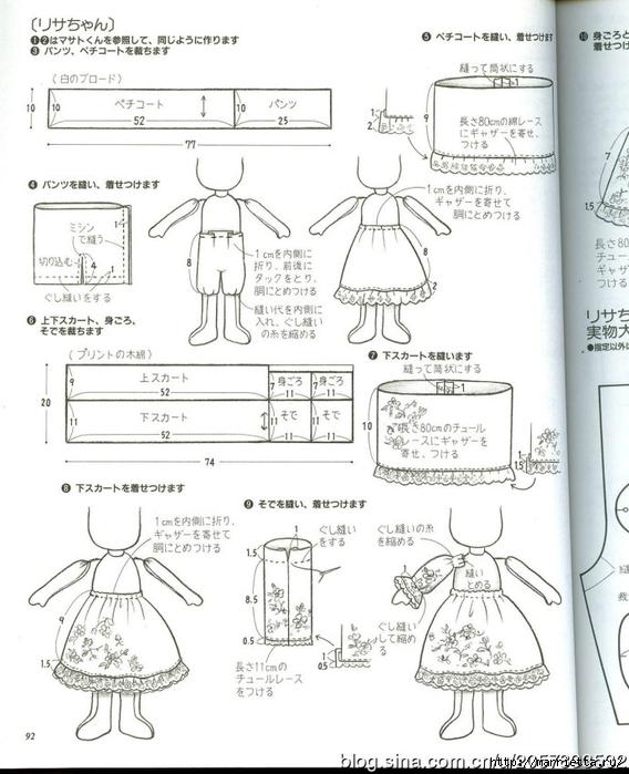 сшить куклу журнал с выкройками (58) (568x700, 239Kb)