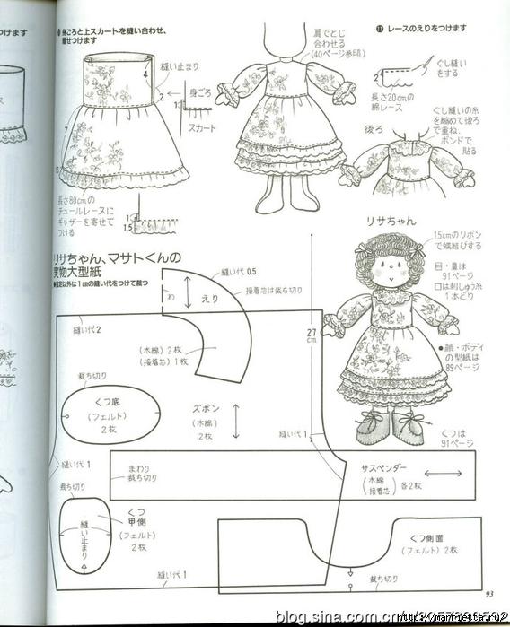 сшить куклу журнал с выкройками (59) (568x700, 221Kb)