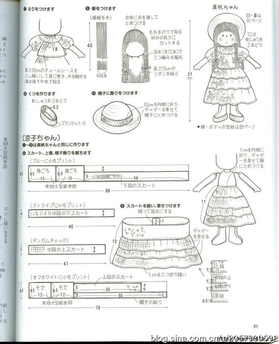 сшить куклу журнал с выкройками (61) (568x700, 238Kb)