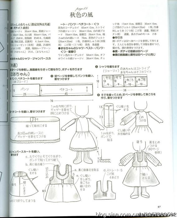 сшить куклу журнал с выкройками (63) (568x700, 251Kb)