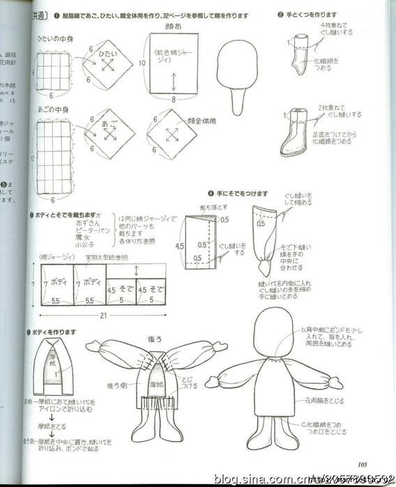 сшить куклу журнал с выкройками (71) (568x700, 194Kb)