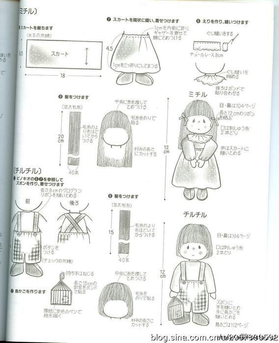 сшить куклу журнал с выкройками (73) (568x700, 207Kb)