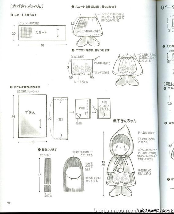 сшить куклу журнал с выкройками (74) (568x700, 184Kb)