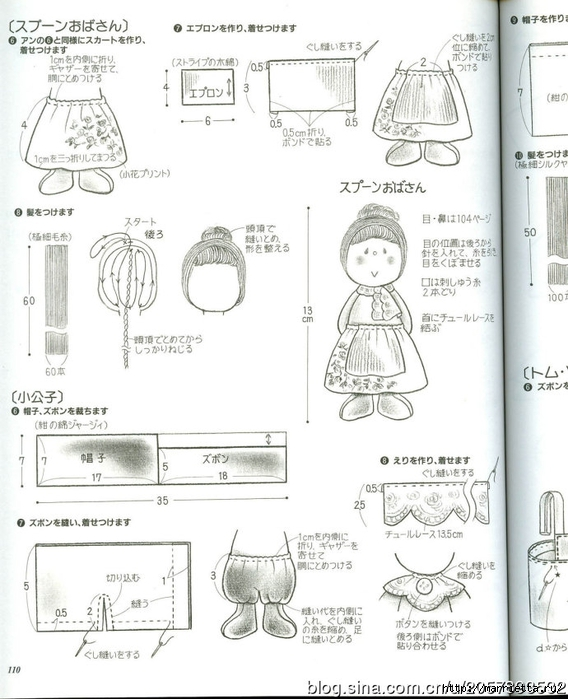 сшить куклу журнал с выкройками (76) (568x700, 233Kb)