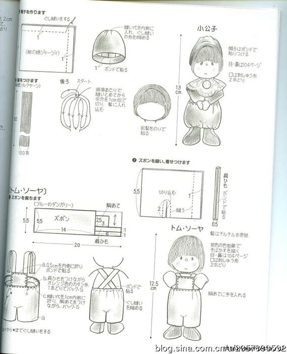 сшить куклу журнал с выкройками (77) (568x700, 195Kb)
