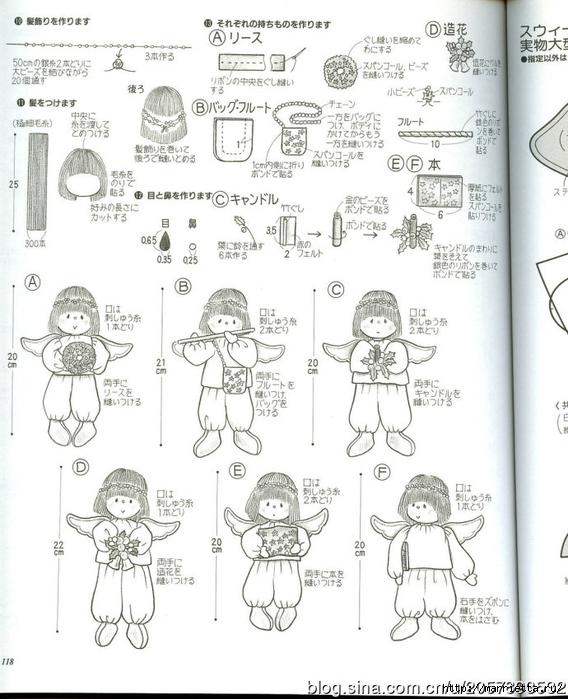 сшить куклу журнал с выкройками (84) (568x700, 247Kb)