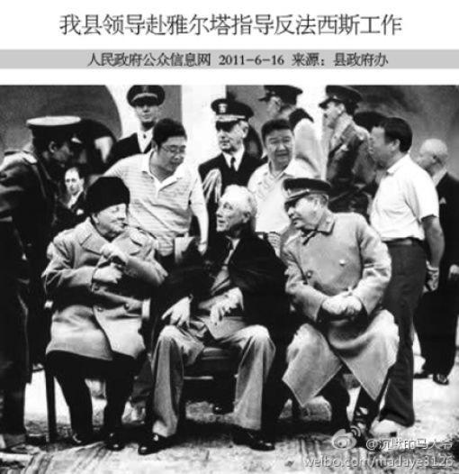 китайские чиновники фотожаба 3 (510x526, 100Kb)