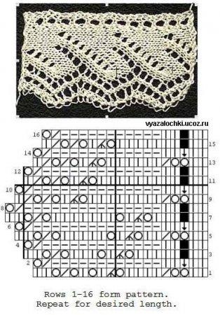 пл роз1 (314x450, 55Kb)