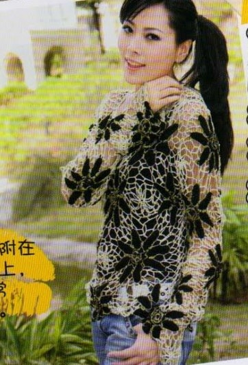Crochet sweater 2010 (70) (362x532, 149Kb)