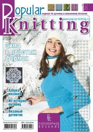 Popular Knitting_1 (3) - ����� (300x423, 65Kb)